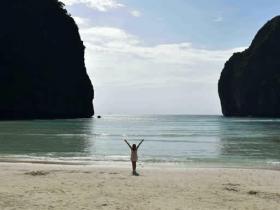 RED_012_Maya_Beach