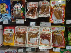 RED_06_Secao_de_comidas_rápidas_no_supermercado